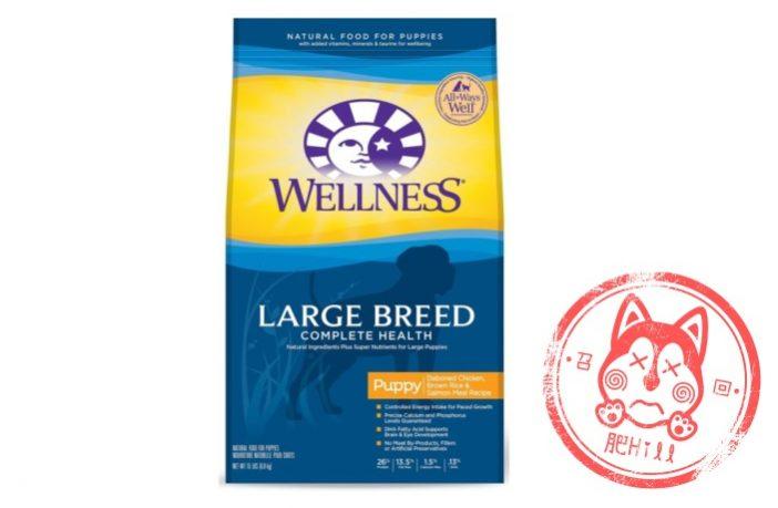 WELLNESS寵物健康召回(2012年5月)