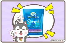 Wellness Simple Limited Ingredient 單一蛋白封面