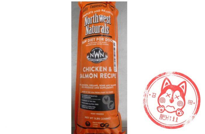 northwest-chicken-salmon-recall