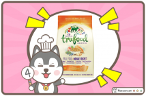 Wellness TruFood Baked Nuggets低溫烘焙