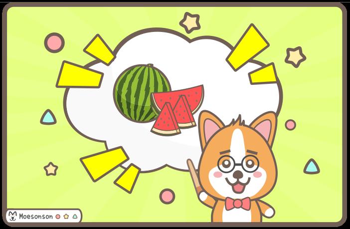 狗狗可以吃西瓜