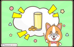 狗狗可以喝豆漿嗎