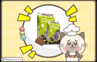A La Carte 貓飼料
