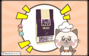 AATU 貓飼料