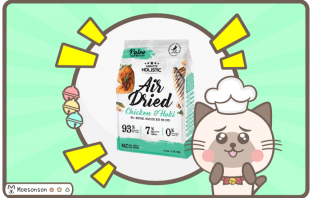 ABSOLUTE HOLISTIC AIR DRIED 貓飼料