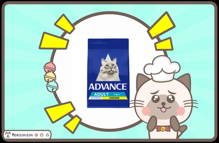 Acance 貓飼料
