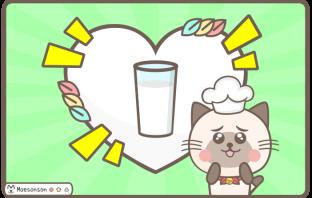 貓可以喝牛奶嗎