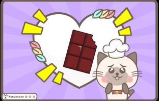 貓貓可以吃巧克力嗎