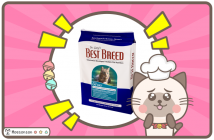Best Breed 貓飼料評價