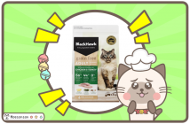BlackHawk GrainFree 貓飼料評價