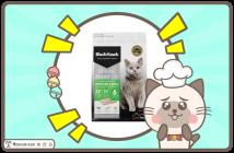 BlackHawk Original 貓飼料評價