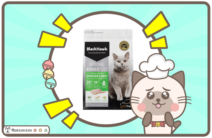 BlackHawk Original 貓飼料評價