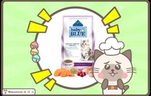 Blue Buffalo BabyBlue 貓飼料
