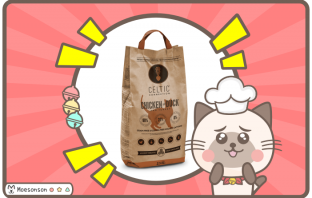 Celtic Collection 貓飼料評價