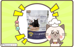 Dr elsey's Clean Protein 貓飼料評價