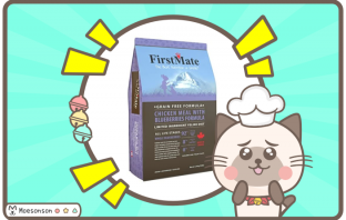 First Mate GrainFree 貓飼料評價
