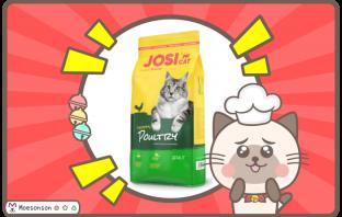 JOSERA JOSICAT 貓飼料評價