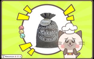 Kakato 貓飼料評價