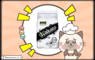 Kakato One 貓飼料
