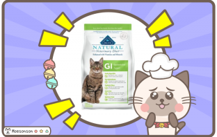 Blue Buffalo Natural Veterinary Diet 貓飼料評價
