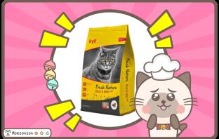 Kyli Fresh Nature 貓飼料評價