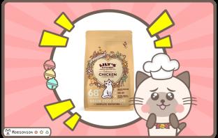 Lily's Kitchen 貓飼料評價