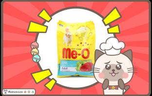 ME-O 貓飼料評價