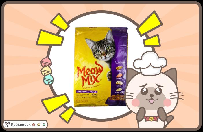 Meow Mix 貓飼料評價