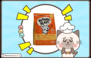 Meowing Head 貓飼料評價
