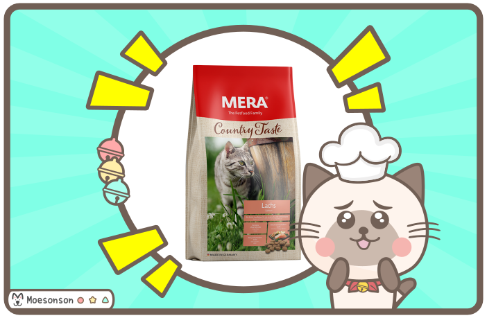 Mera Country Taste 貓飼料