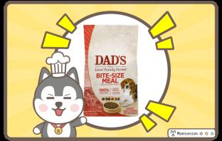 Dad's Bite Size Meal Tasty Chicken Flavor