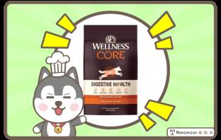 Wellness CORE Digestive Health Chicken & Brown Rice