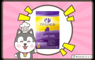 Wellness Complete Health Deboned Chicken & Oatmeal