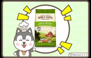 Whole Earth Farms Adult Recipe