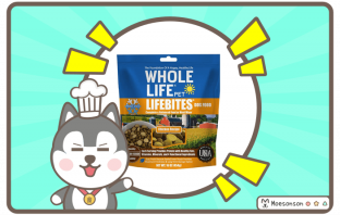 Whole Life LifeBites Chicken Recipe