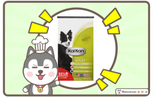 KAL KAN® Complete Adult Food for Dogs