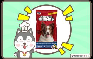 Maintain Chunks Meaty Flavor