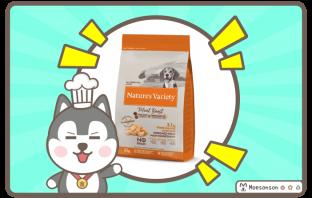 Nature's Variety Meat Boost Free Range Chicken