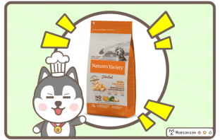 Nature's Variety Selected Dry Free Range Chicken For Puppies