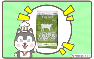 PetKind Tripe Dry – Green Beef Tripe Formula