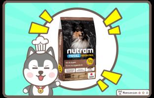 T23 Nutram Total Grain-Free Chicken and Turkey