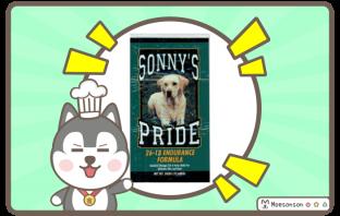 Sonny's Pride Endurance Formula