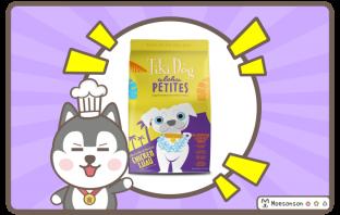 Tiki Dog™ Aloha Petites™ Chicken Luau