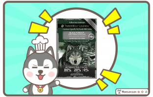 Timberwolf Black Forest® Legends