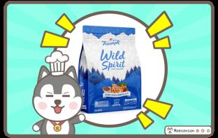 Triumph Wild Spirit Chicken & Brown Rice