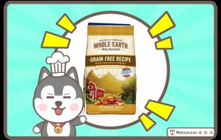 Whole Earth Farms Grain Free Recipe with Chicken & Turkey