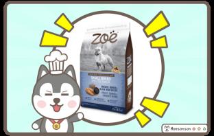 Zoe's Chicken, Quinoa & Black Bean Small Breed
